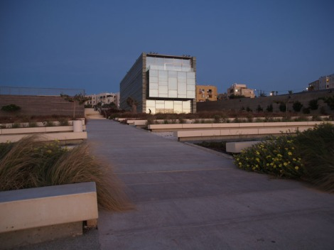 Peres Peace Centre 03
