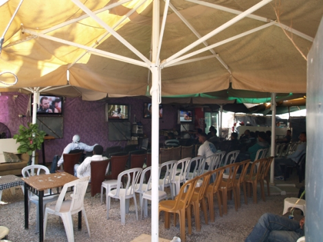 tv-bar, neve sha´anan