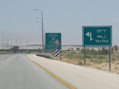 street sign - jericho, allenby bridge