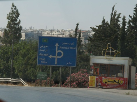 street sign west amman