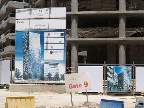 abdali construction site 01
