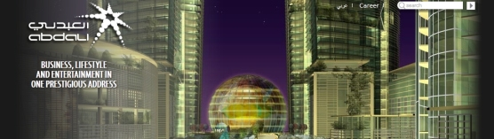 abdali website - global city