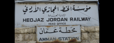 sign - hedjaz railway station amman