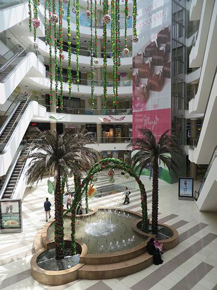 jordan galleria - sweifiyeh mall