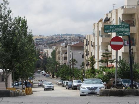 street in khalda